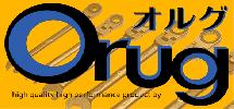 Orug (オルグ) 製品、お得です。