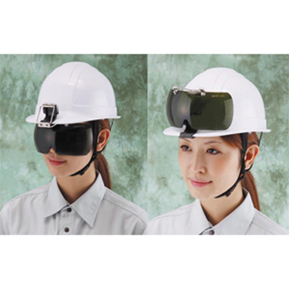 1400 帽子取付用メガネ トーヨーセフティ