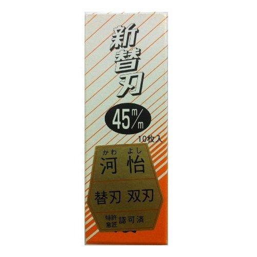 河怡 Pタイルデコラ鉋用替刃 (双刃) 45mm