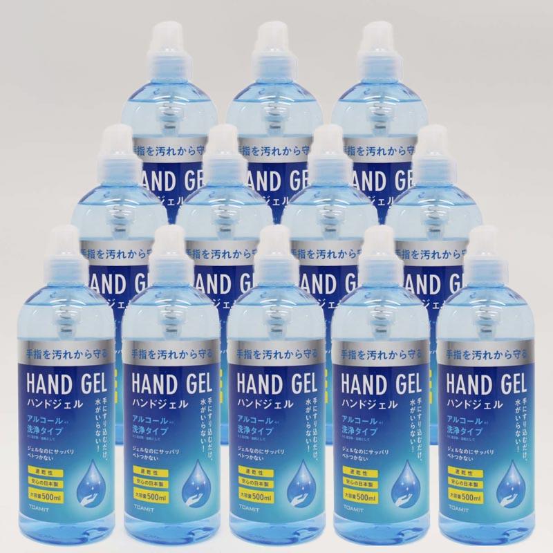 TOAMIT500HJ1 アルコールハンドジェル 大容量 500ml 12本 日本製 東亜産業 送料無料