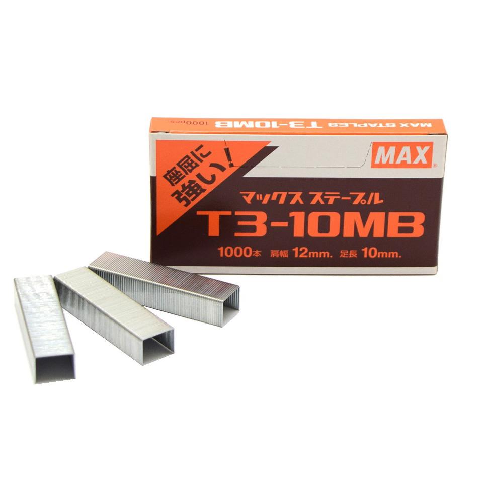 3-10MB ステープル(1000本入)小箱 マックス