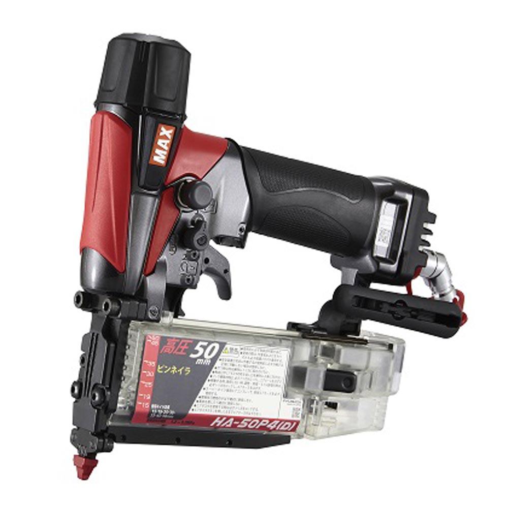 HA-50P4(D) ピンネイラ マックス(MAX) 新製品