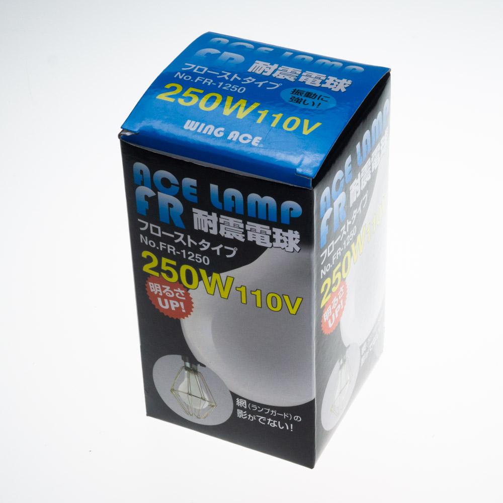 FR-1250 耐震球 フローストタイプ ACE LAMP 当日出荷