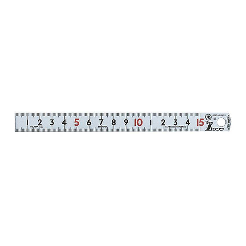 13131 ピックアップスケールシルバー15cm cm表示上下1mm シンワ測定 ☆