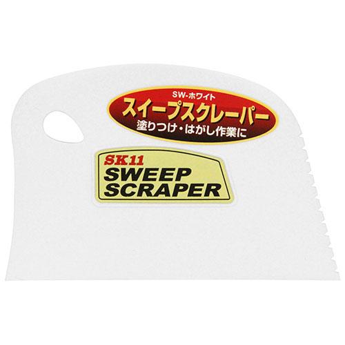 SW スイープスクレーパー ホワイト SK11(藤原産業)