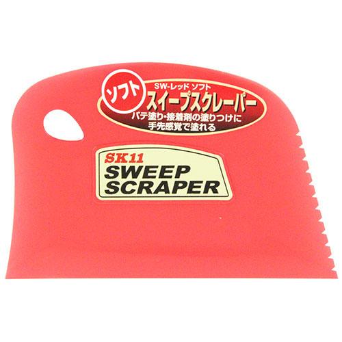 SW スイープスクレーパー レッド ソフト SK11(藤原産業)