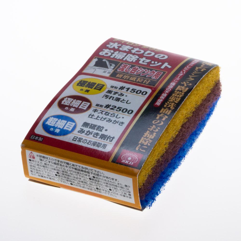水回りのお掃除セット SK11(藤原産業)