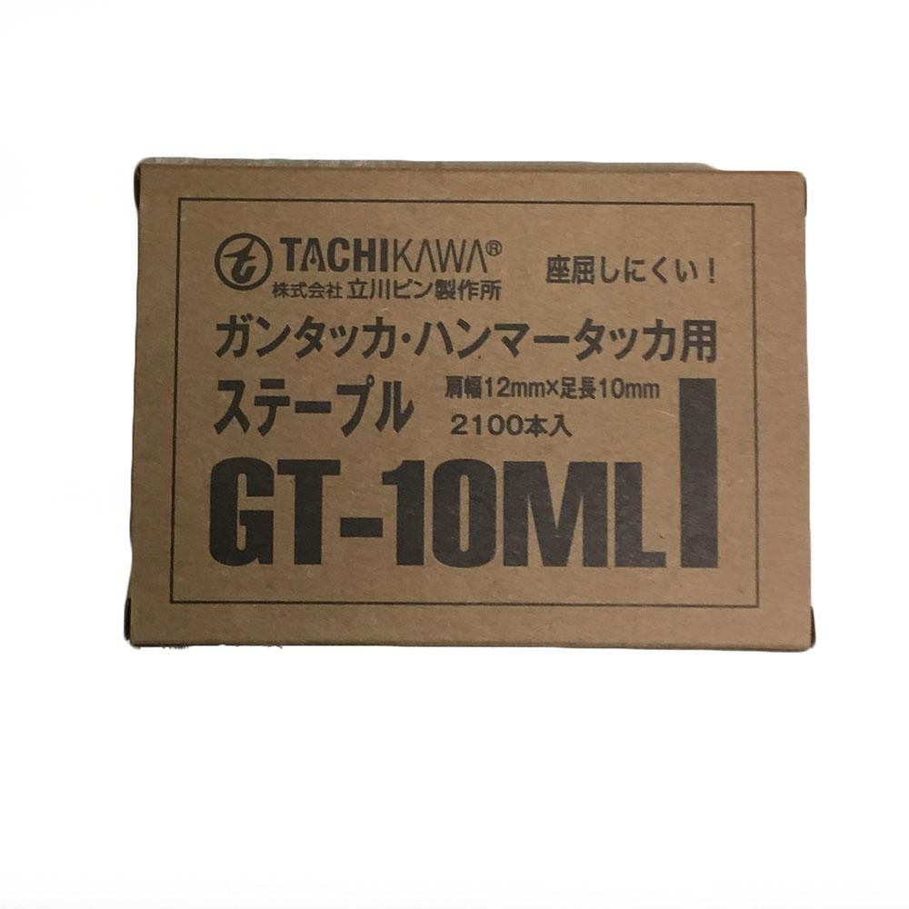GT-10ML ステープル(2100本入り) TACHIKAWA