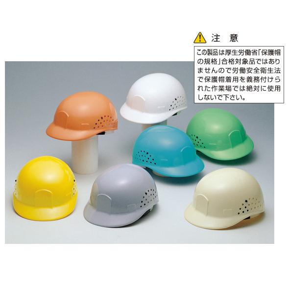 80 軽作業用帽子 ケーボー トーヨーセーフティ