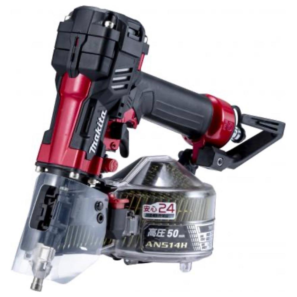 AN514H 高圧エア釘打 50mm マキタ 新製品