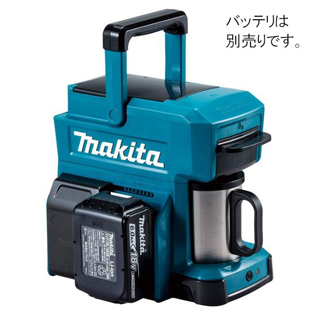 CM501DZ(CM501DZR) 充電式コーヒーメーカー(マグカップ付き) マキタ