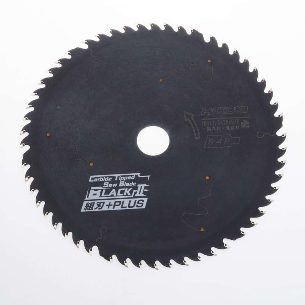 スーパーチップソー ブラック2 組刃プラス ハイコーキ(日立工機) メール便