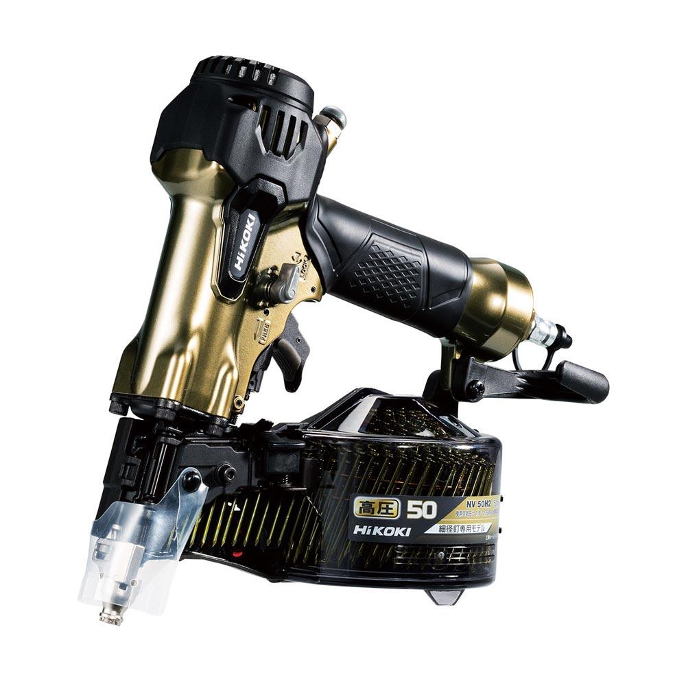 NV50H2 高圧ロール釘打機 ハイコーキ(日立工機)
