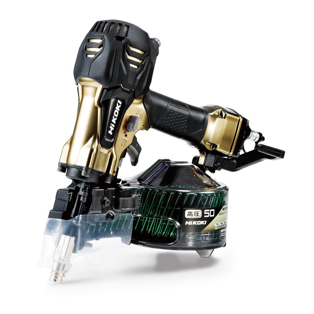 NV50HR2 高圧ロール釘打機(ハイゴールド) ハイコーキ(日立工機)