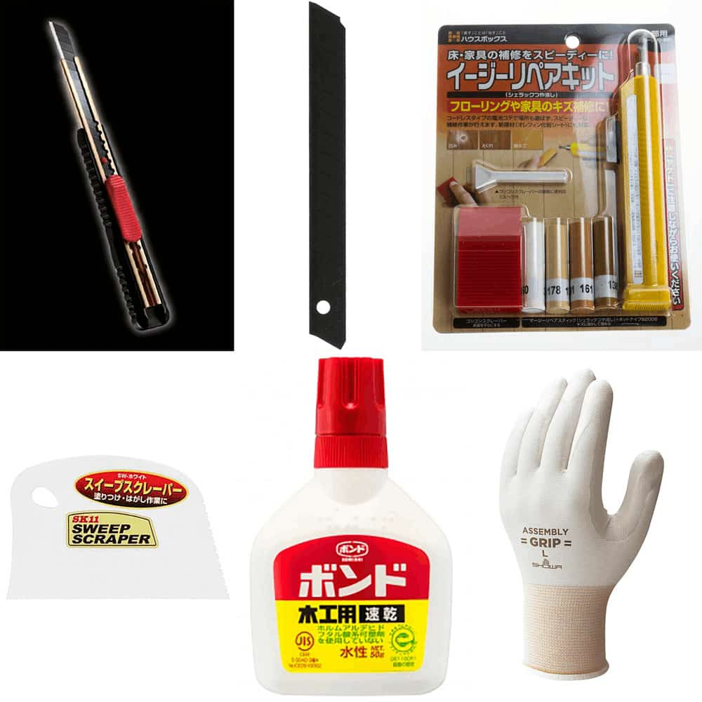 道具屋セレクション リペアの道具一式