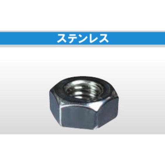 ユニクロ六角ナット(ウィット規格) 1個ばら売り 大里