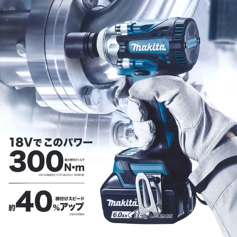 TW300D 充電式インパクトレンチ 18V マキタ