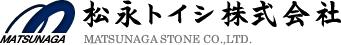 キング砥石(松永トイシ)