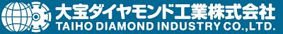 大宝ダイヤモンド工業